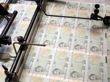 Haberler Finans Merkezi yönetim bütçesi 17,7 milyar lira açık verdi Merkezi yönetim bütçesi 17,7 milyar lira açık verdi